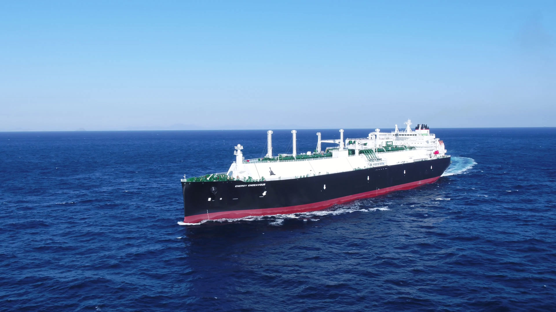 LNG Energy Endeavour Delivery