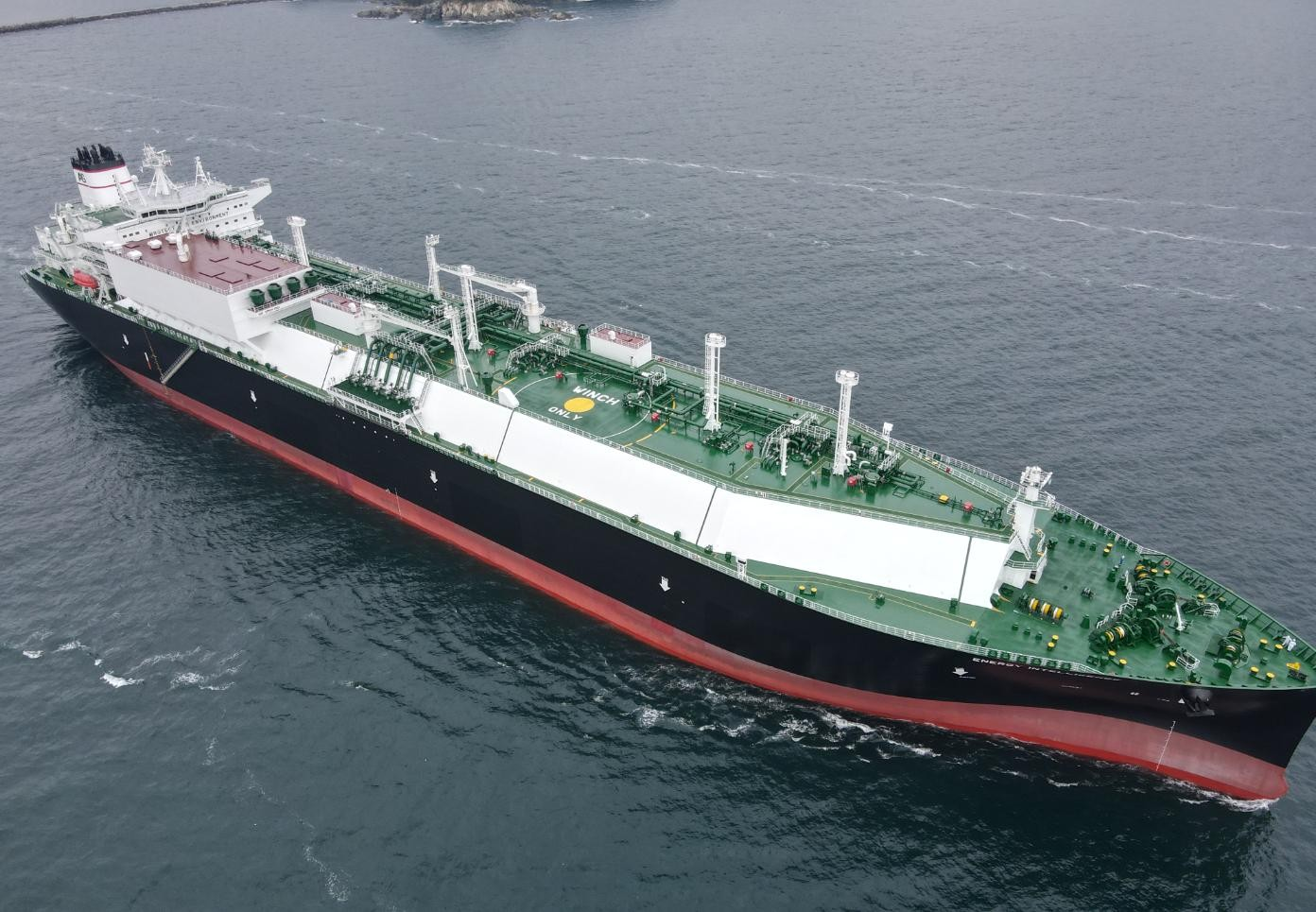 LNG Energy Intelligence Delivery