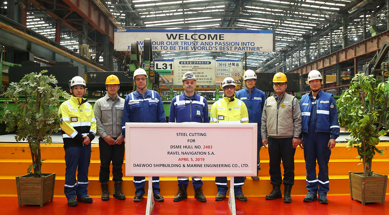 Steel Cutting event for H2483