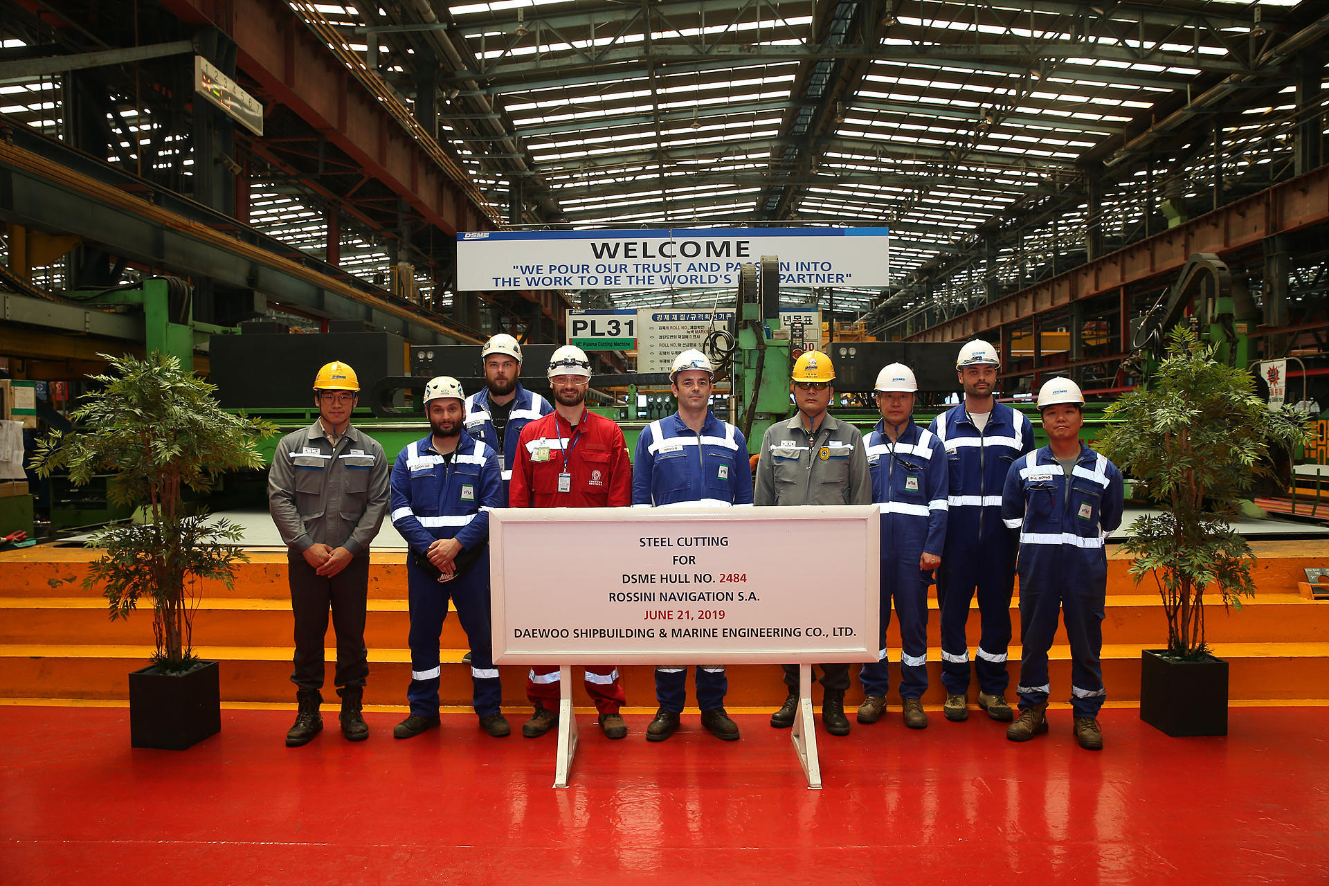 Steel Cutting event for H2484